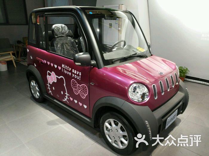 嘉远电动汽车图片 - 第8张