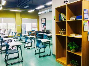 北京青苗国际双语学校(顺义天竺校区)