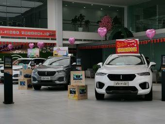 绵阳嘉顺汽车销售服务有限公司