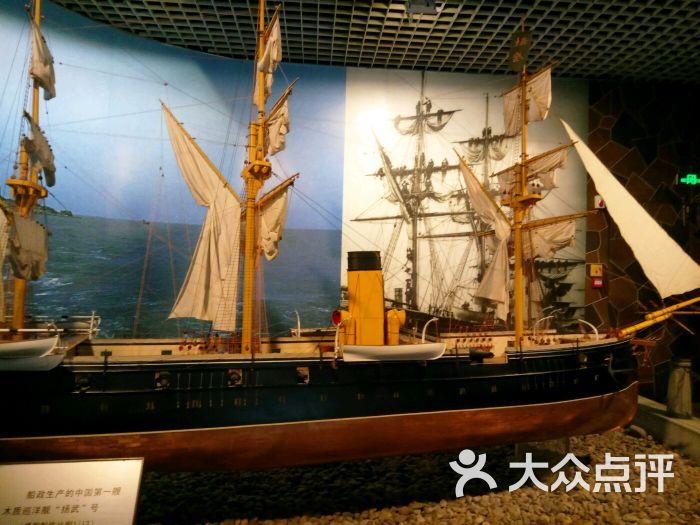 中国船政文化博物馆图片 - 第1张