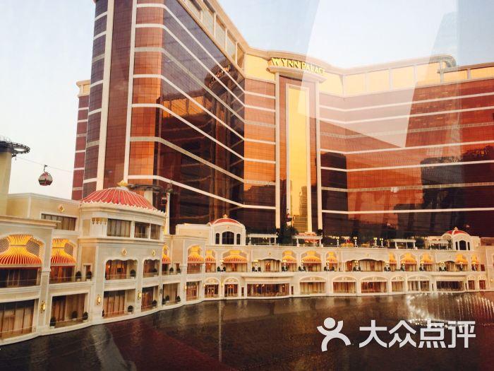 永利皇宫酒店图片 - 第3张