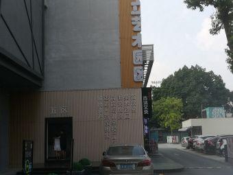 广州市旖旎职业培训学校