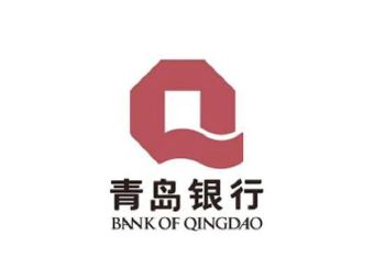 青岛银行(威海分行)
