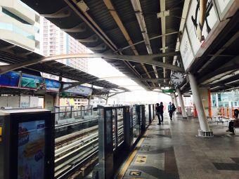 phaya thai subway