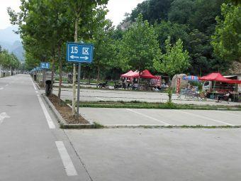 七步沟景区-停车场