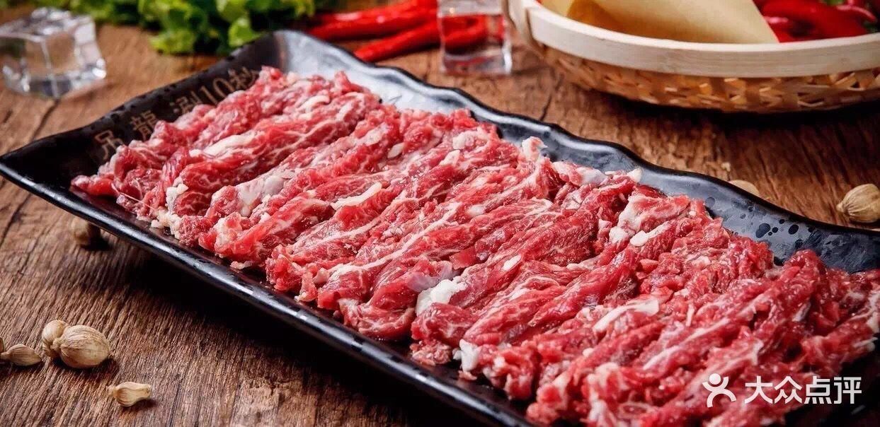 左庭右院鲜牛肉火锅(日月光店)的点评