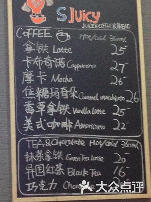 咖啡馆手绘板报