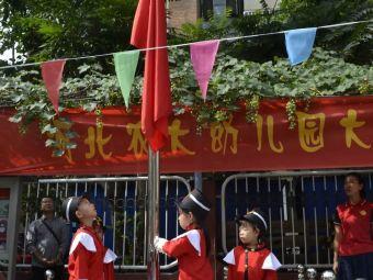 河北农业大学西校区-幼儿园