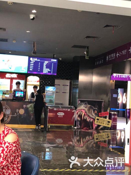 南通苏宁影城(南大街店)图片 - 第5张
