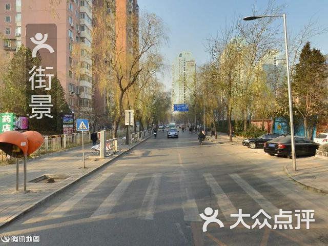 北京市第十八中学 周边街景 4图片 北京教育培训图片