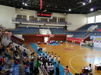 自贡体育馆