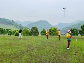 宜昌三峡天龙湾国际高尔夫俱乐部