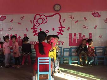 金浦幼儿园
