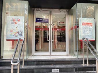 南京銀行(金鷹購物中心店)