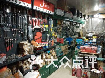 汽保工具(上海柯焰实业有限公司)