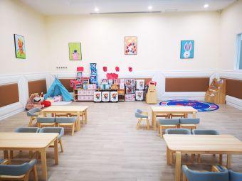 英格玛幼儿园