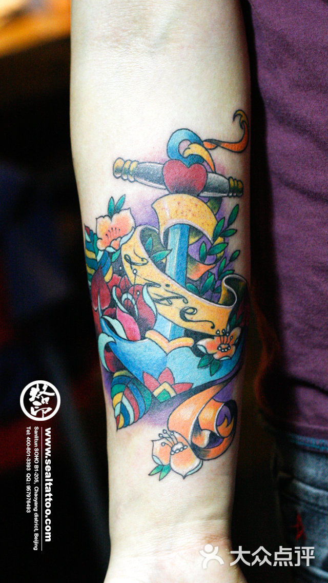 烙印刺青纹身 船锚纹身图片图片