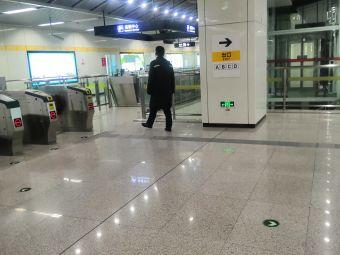 康平湖地铁站