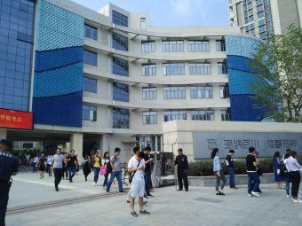 宝安海韵学校