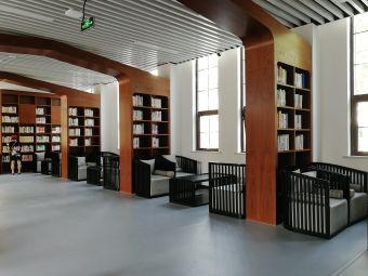 淮安市图书馆(少年儿童分馆)