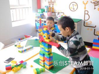 贝乐机器人俱乐部(塘桥)