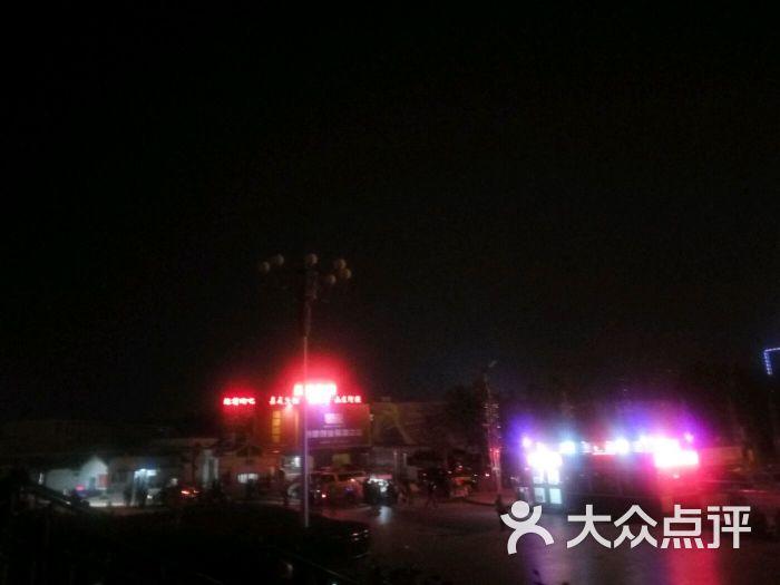 济宁火车站-图片-济宁生活服务-大众点评网