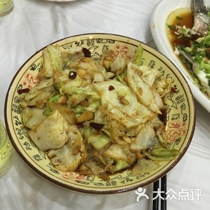 南栅v美食菜-美食-乌镇美食-大众点评网图片关于或固原视频图片的图片