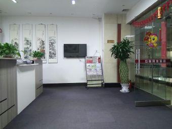 海佛兴民投资有限公司