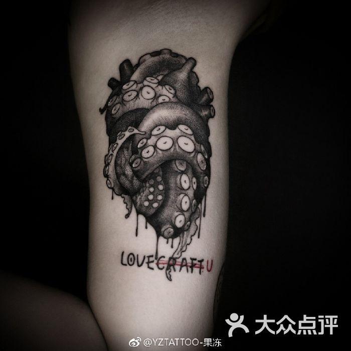 杨卓刺青工作室·yz studio图片-北京纹身-大众点评网