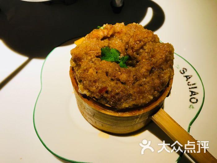 撒椒(航洋广场国际店)自制的狗狗米饭图片