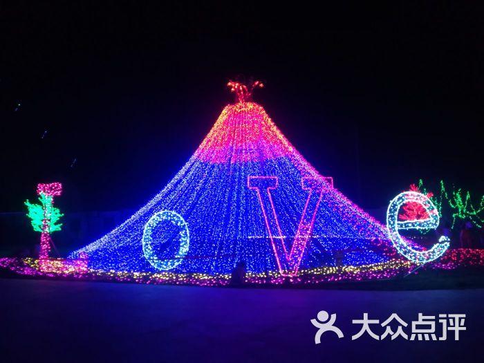 台州湾野生动物园图片 - 第1张