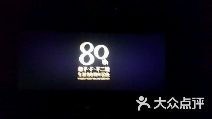 万达广场(苏州世茂电影店)-影城-苏州图片v广场赛事狂舞派电影网图片
