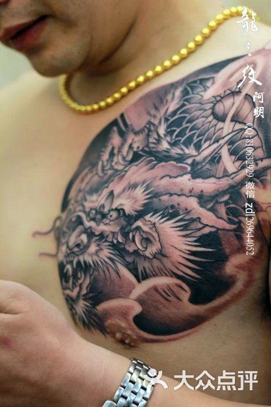 龙之纹刺青孙猴子纹身孙悟空苏州纹身龙之纹刺青图片 (533x800)