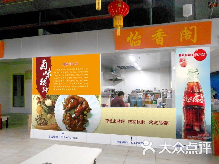 重庆路大型商场美食城档口_设计分享