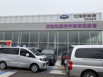 新疆隆腾江淮店