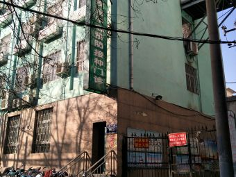郑州市疾控中心预防接种门诊