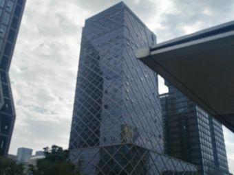 荣安大厦(泰安西路店)