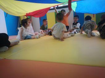爱乐祺国际早教中心(张家港店)