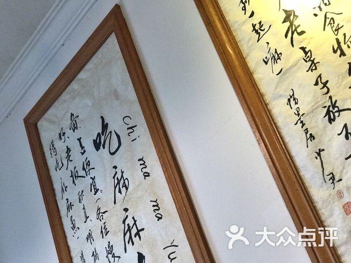 霸道火锅装饰图片 - 第24张