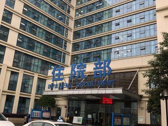 金堂县第一人民医院-急诊
