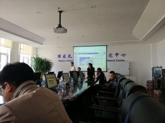 黑龙江省绿色食品科学研究院