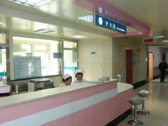 徐州市妇幼保健院
