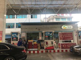 中国石化白云北路加油站