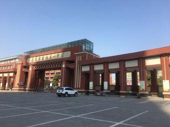 宿城第一中学(银河三路店)