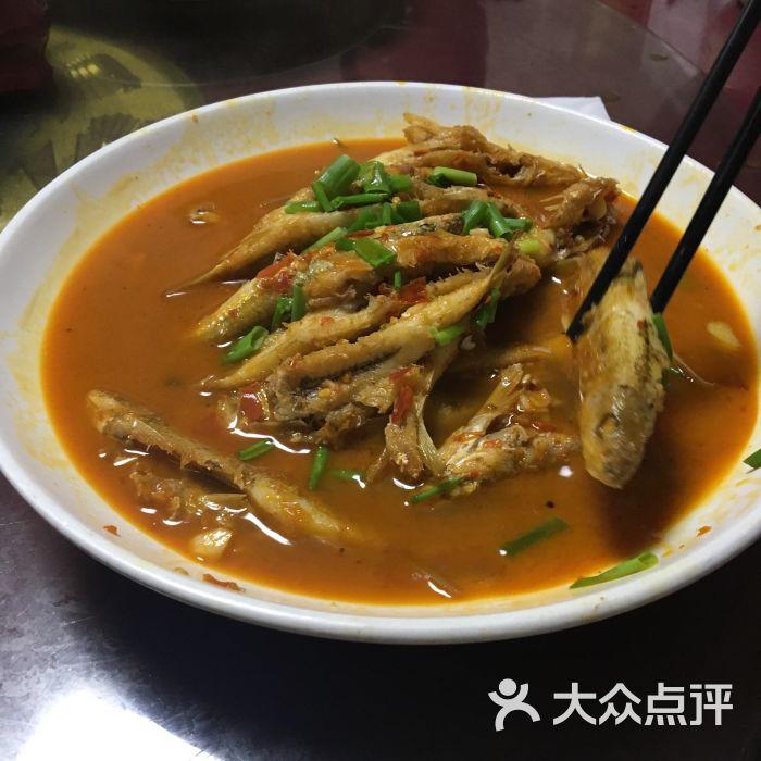 清水鱼坊-红烧棍子鱼图片-千岛湖美食-大众点评网