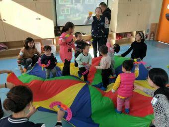 优贝乐国际儿童教育中心(靖边校区)