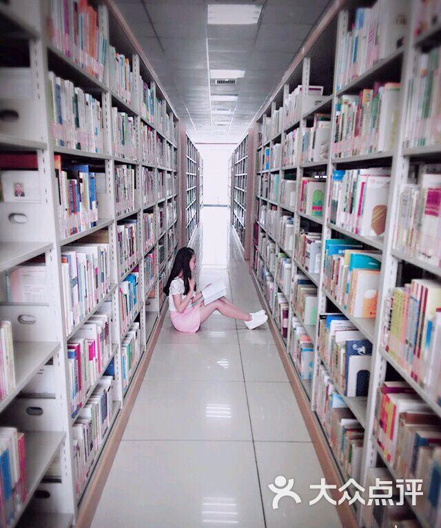 丽水学院图书馆图片 - 第25张