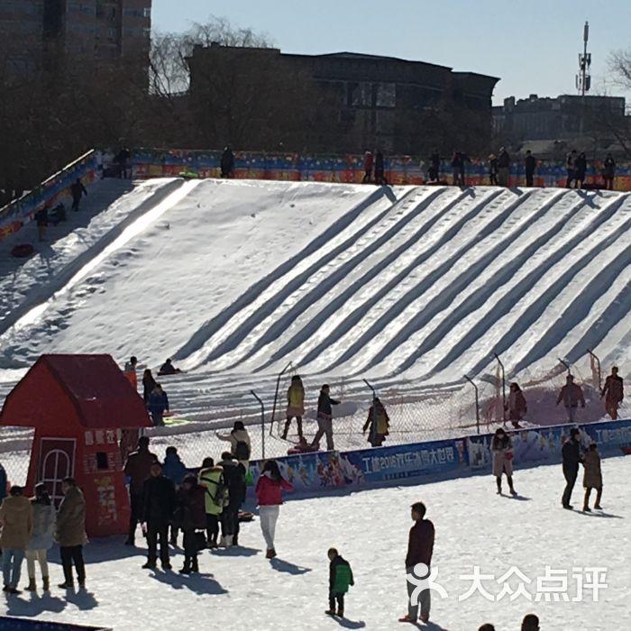 工体冰雪嘉年华的全部评价-北京-大众点评网