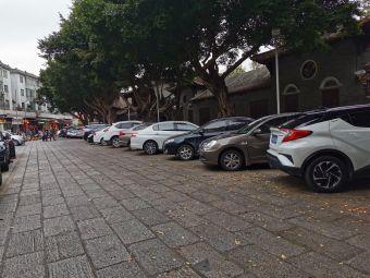 清晖园-停车场
