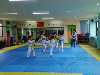 仁龙跆拳道(大良店)